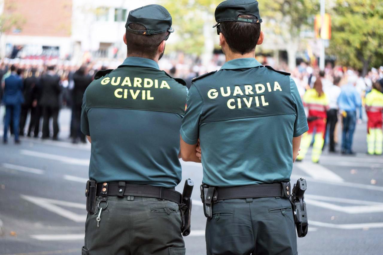 Fecha para la primera prueba para el ingreso a la Guardia Civil ❗️